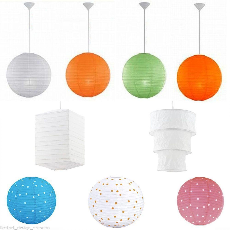 Reispapierlampe papierleuchte papierlampe h ngelampe pendelleuchte reispapier ebay - Papierlampe rund ...