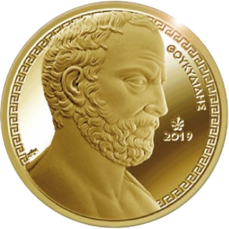 Grecia 200 Oro Pp Thukydides Estuche Certificado Edición 750 Piezas 2