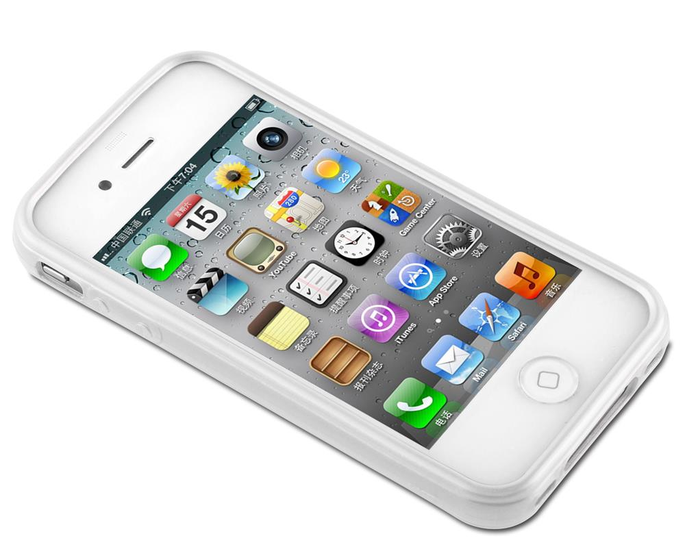 Custodia-Cover-Silicone-per-Apple-iPhone-4-4S-TPU-Case-Effetto-Acciaio miniatura 10