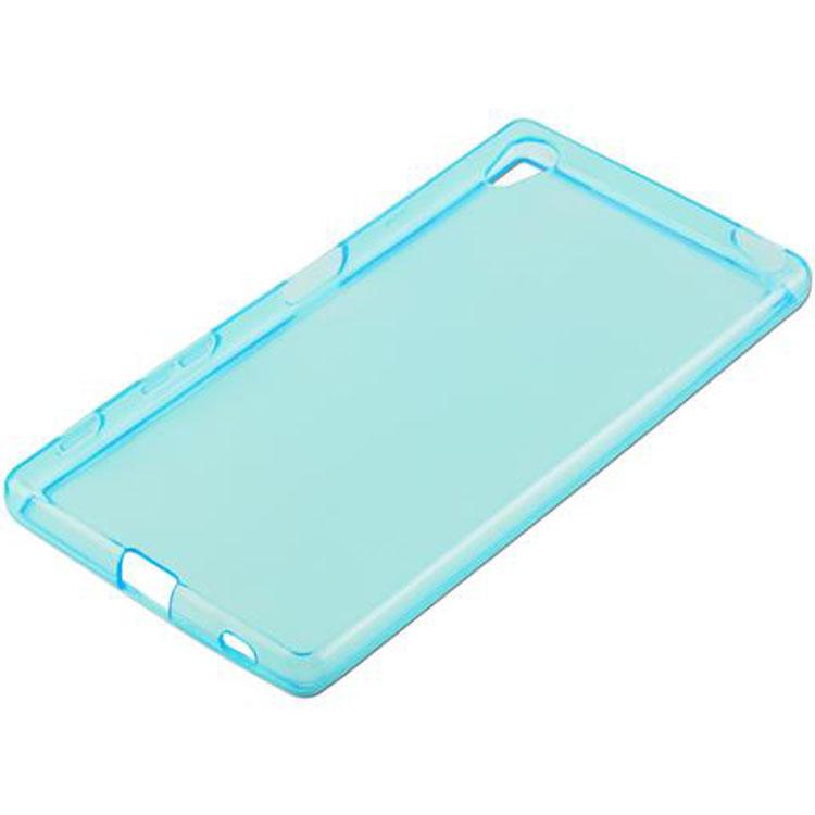 Custodia-Cover-Silicone-per-Sony-Xperia-Z5-TPU-Case-Ultra-Sottile miniatura 18