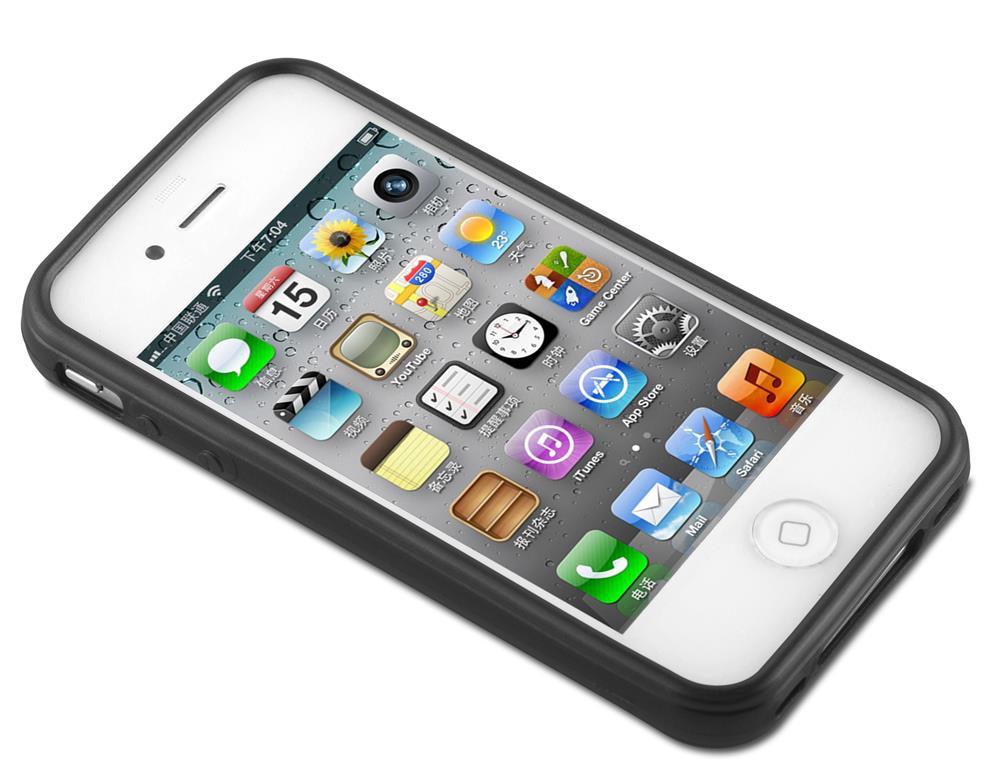 Custodia-Cover-Silicone-per-Apple-iPhone-4-4S-TPU-Case-Effetto-Acciaio miniatura 6