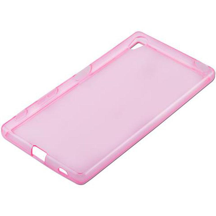 Custodia-Cover-Silicone-per-Sony-Xperia-Z5-TPU-Case-Ultra-Sottile miniatura 12