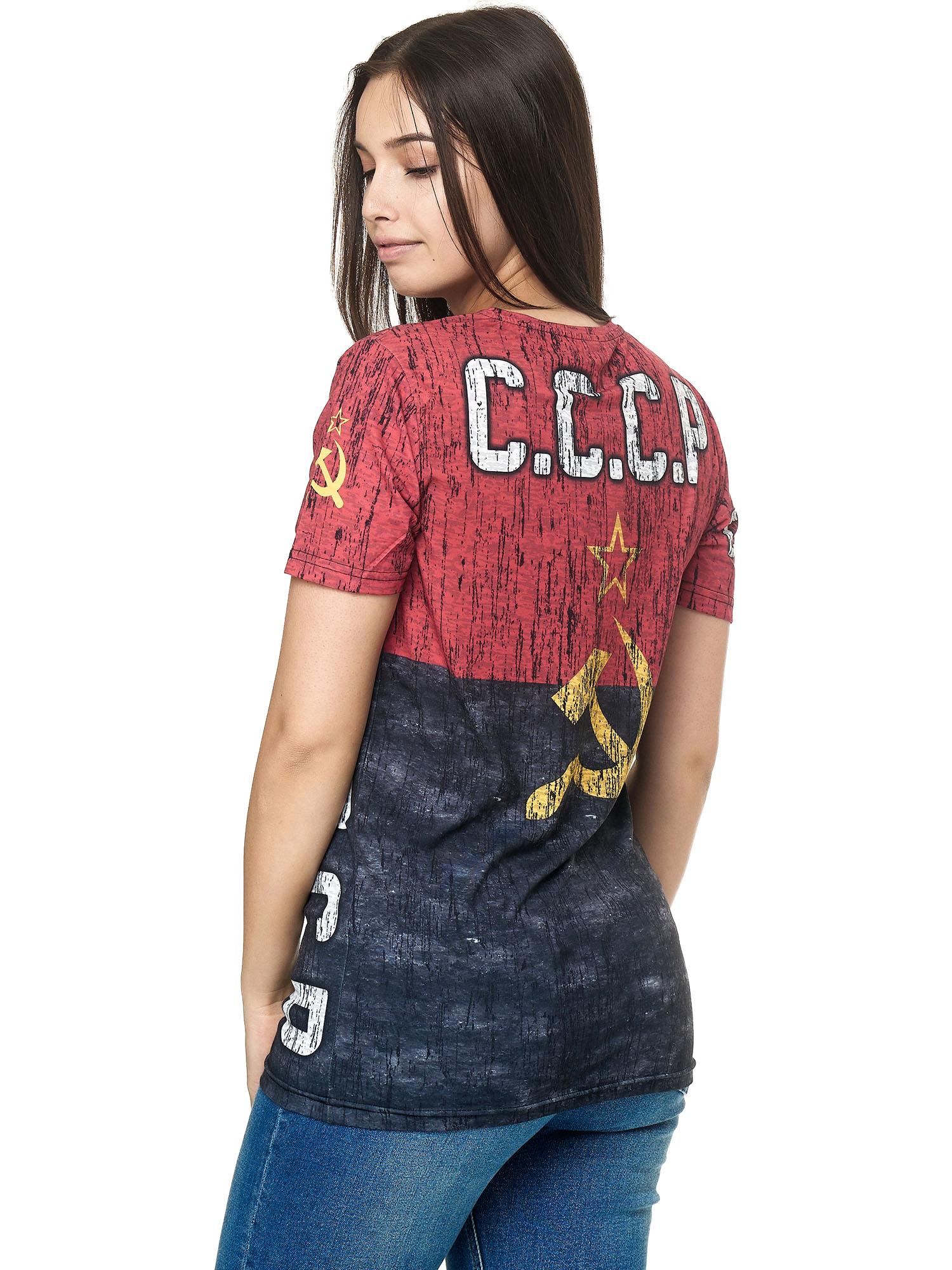 Paesi-da-Donna-T-shirt-A-Maniche-Corte-Girocollo-donne-CALCIO-Fanshirt-John-Kayna miniatura 20