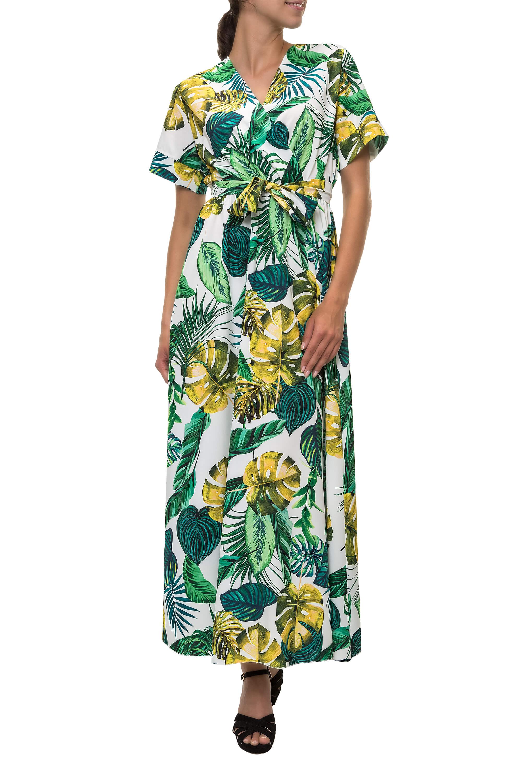 Nouveau Hachiro femmes robe cache cœur avec Print Maxi robe Color Mix SALE/%