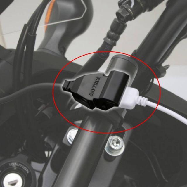 "1/"" Lenkerbefestigung 2 x 5V1A Doppel-USB-Steckdose Daytona für 7//8/"""