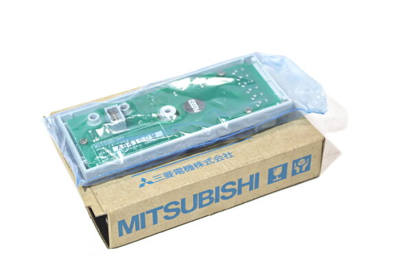 FRCU03 NEW IN BOX MITSUBISHI FR-CU03