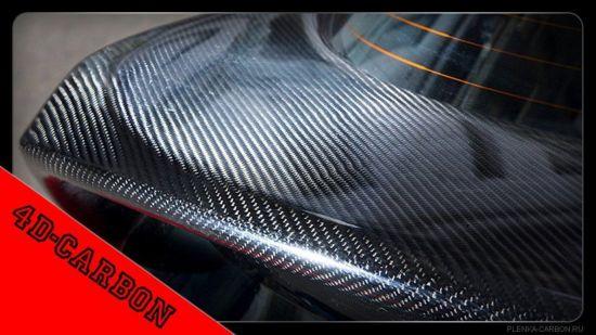 13 15 eur pro m carbon folie klebefolie schwarz auto. Black Bedroom Furniture Sets. Home Design Ideas