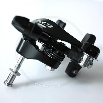 shimano 105 br 5800 rennrad bremsen dual pivot 41 51mm. Black Bedroom Furniture Sets. Home Design Ideas