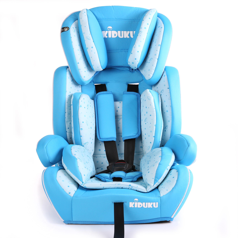 miniatura 28 - KIDUKU® Seggiolino auto cresce con il bambino sedile universale Gruppo 1+2+3