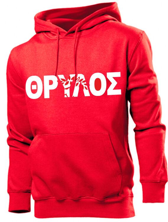 Details zu OLYMPIAKOS Piräus Hoodet Sweat, Olympiacos, Thrilos
