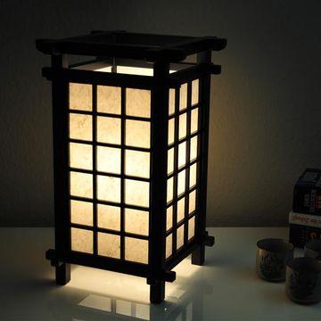 Japanische Lampe Ido Schwarz Ebay